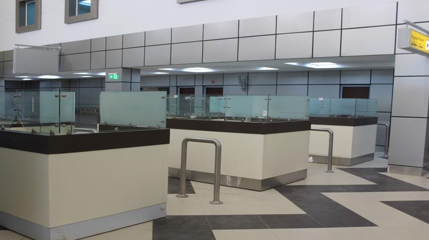 مطار البردويل