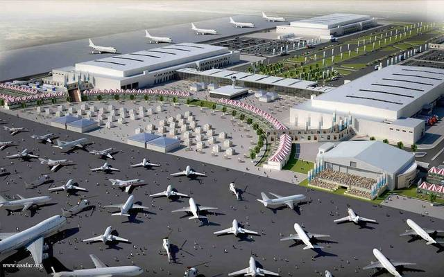 مطار رأس سدر الدولي