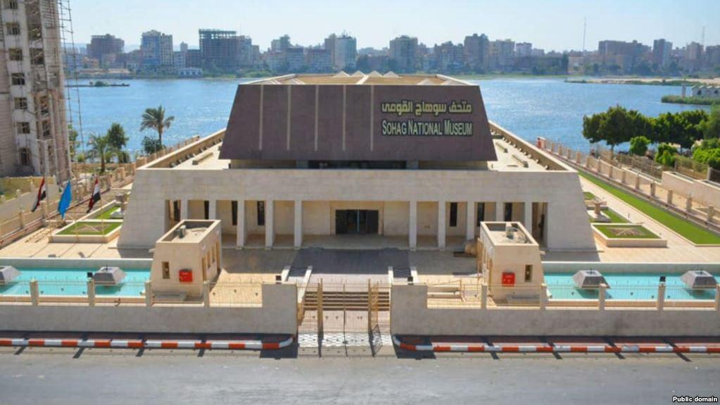 متحف سوهاج القومي