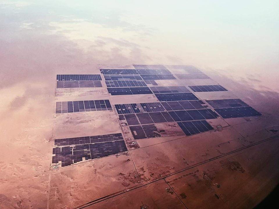 بنبان لتوليد الكهرباء من الطاقة الشمسية