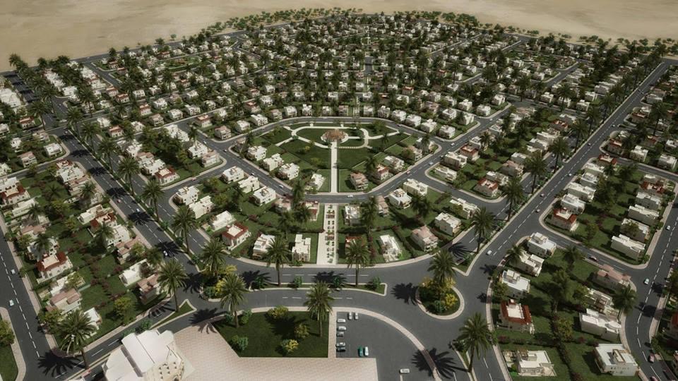مدينة ناصر غرب أسيوط