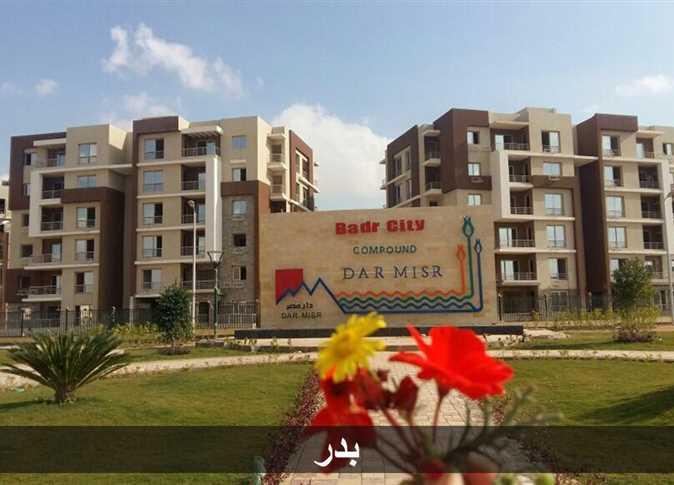الإسكان الاجتماعي بمدينة بدر