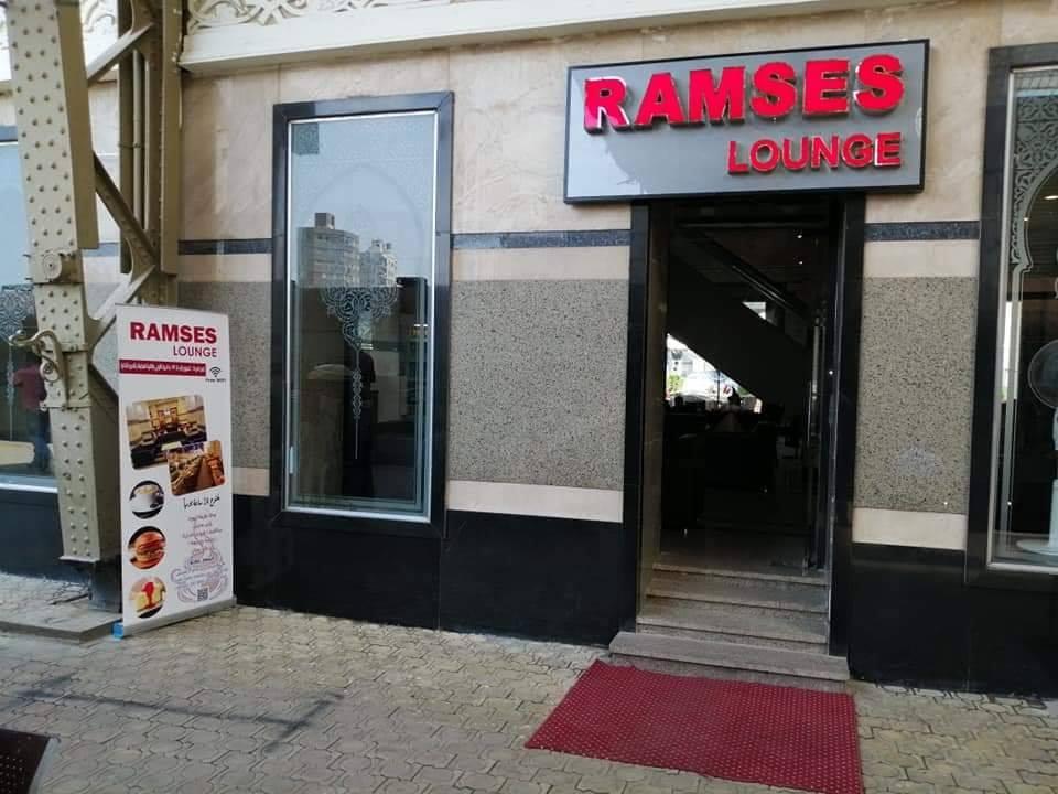 صالون محطة  رمسيس