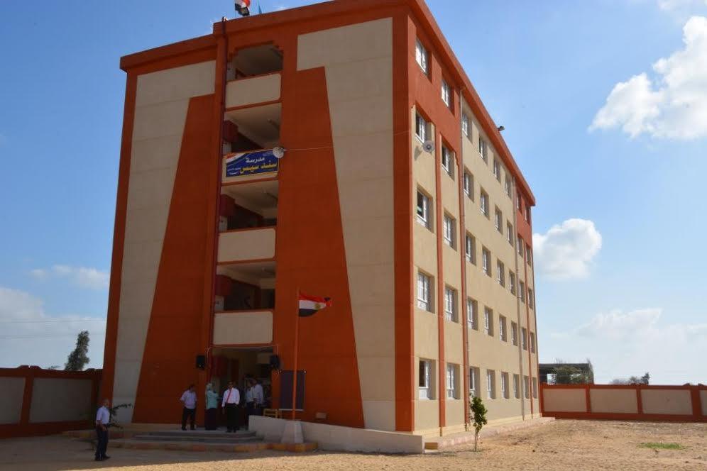 مدرسة قرية سندسيس للتعليم الأساسي