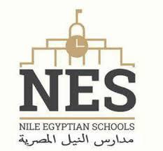 مدارس النيل الدولية