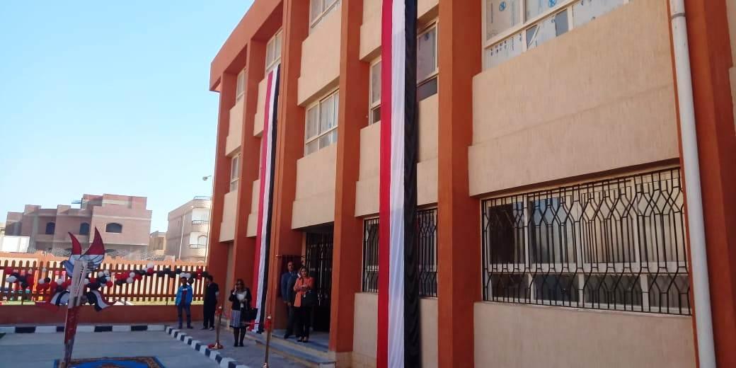 المدرسة الدولية الحكومية بالعبور