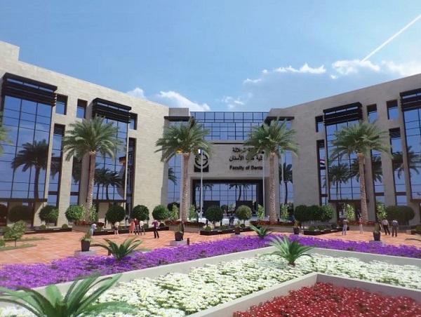 جامعة الجلالة الجديدة