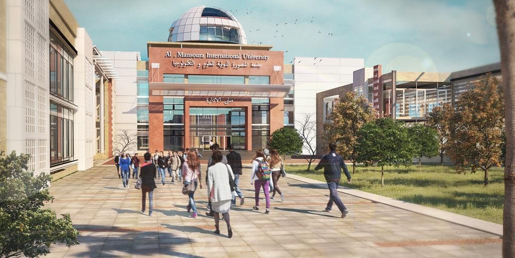 جامعة المنصورة الجديدة