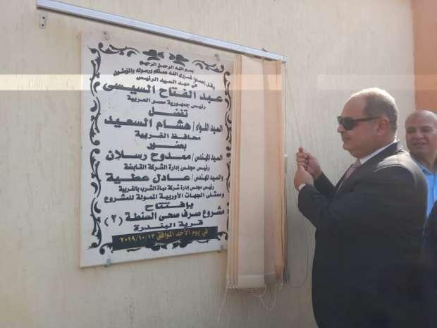 مشروع الصرف الصحي بقرية البندرة