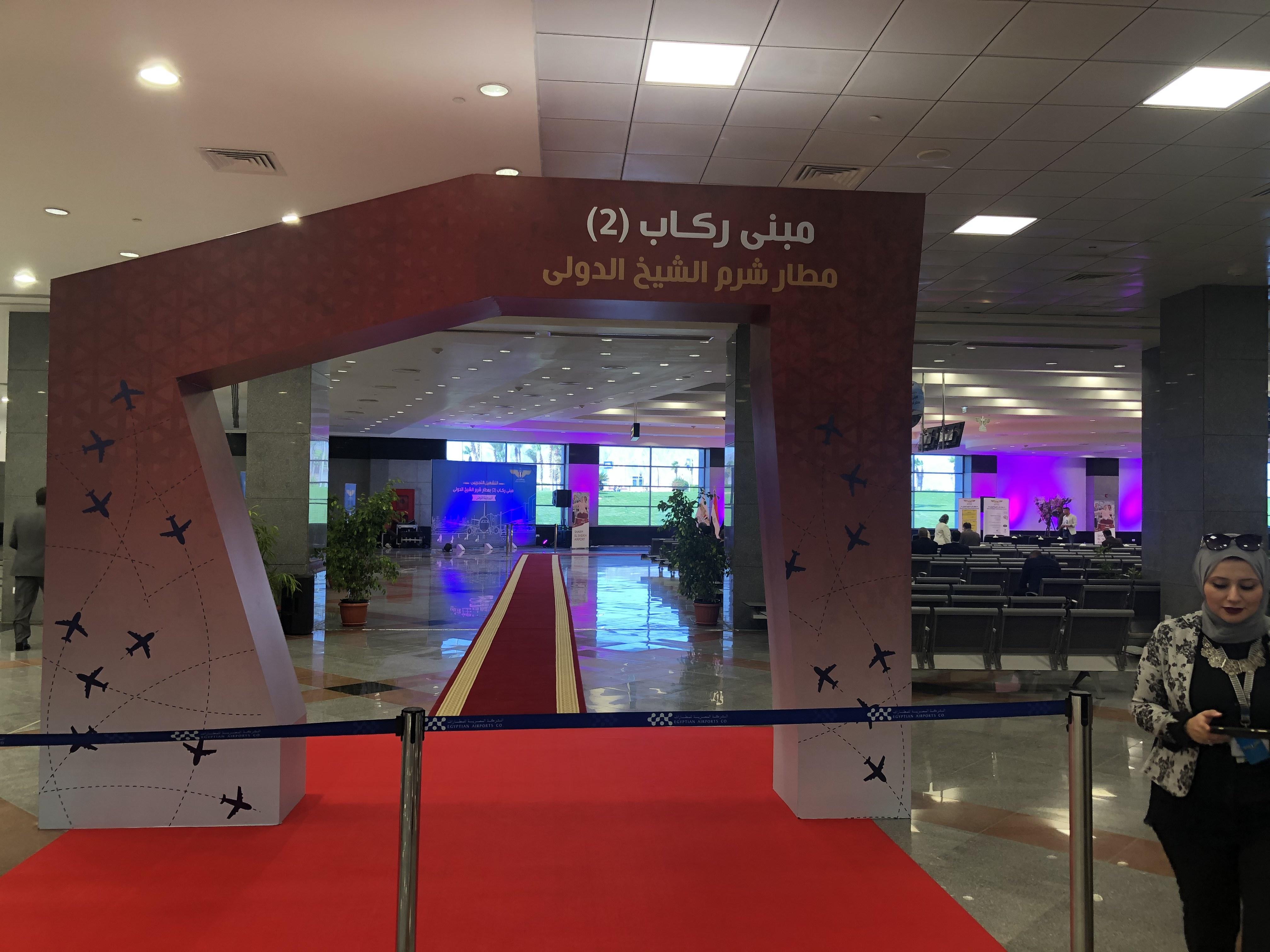 مبنى الركاب2 بمطار شرم الشيخ الدولي