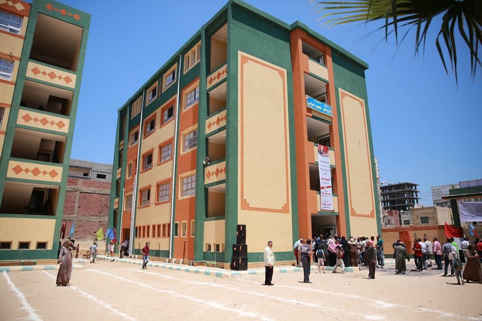 مدرسة الرياض للتعليم الأساسي