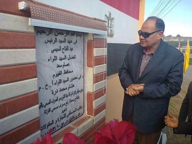 محطة رفع صرف صحي بقرية النزلة