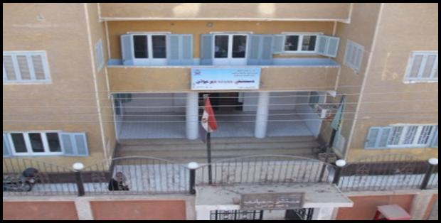 مستشفى حميات ديرمواس