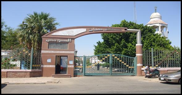 مستشفى حميات السويس
