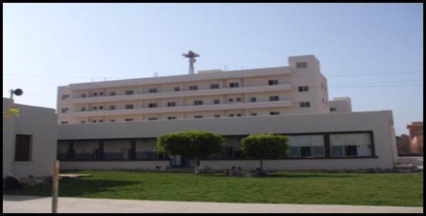 مستشفى حميات منوف