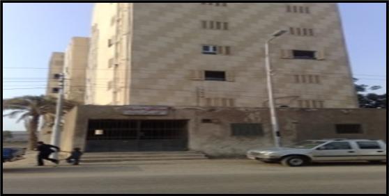 مستشفى حميات كفر الزيات