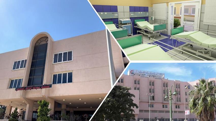 تطوير مستشفى سموحة الجامعي