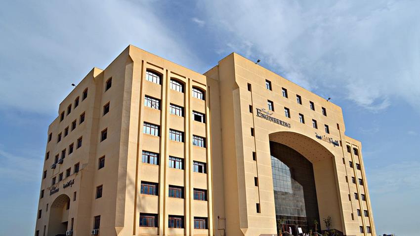 كلية الحاسبات والمعلومات بجامعة كفر الشيخ