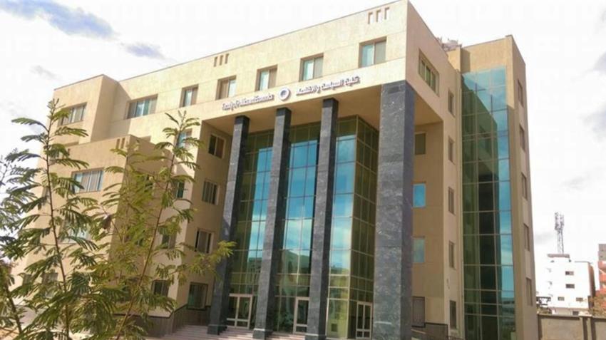 كلية السياسة والاقتصاد بجامعة السويس
