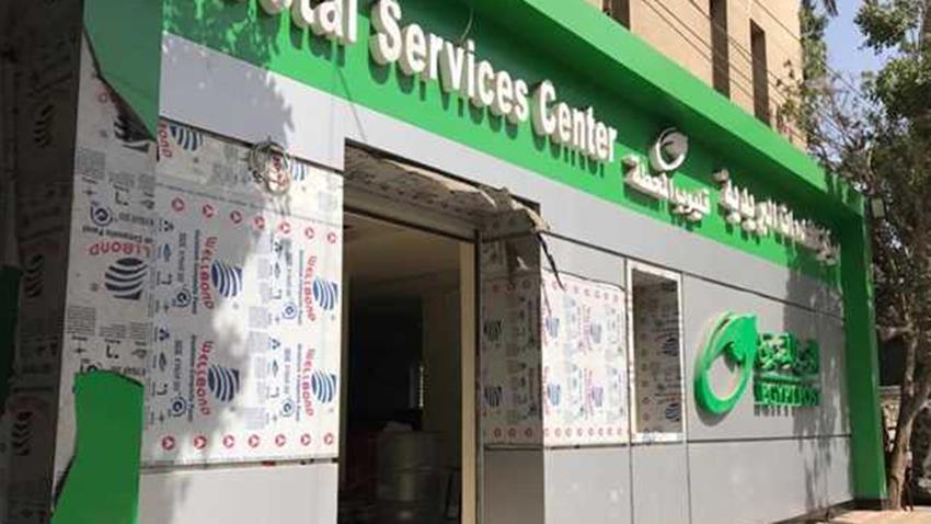 تطوير مكاتب البريد وخدماتها البريدية