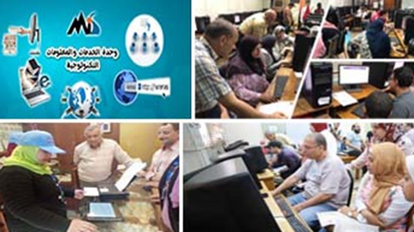 تطوير مراكز الخدمات التكنولوجية الاجتماعية