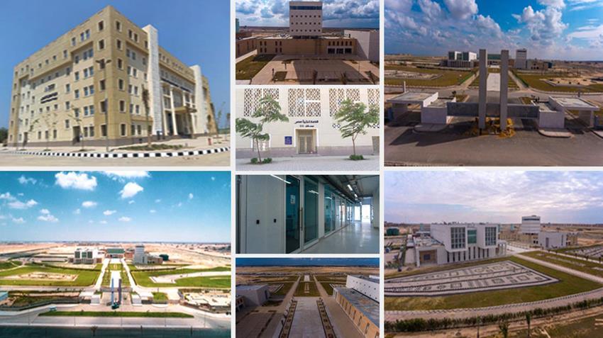 الجامعة المصرية اليابانية للعلوم والتكنولوجيا ببرج العرب