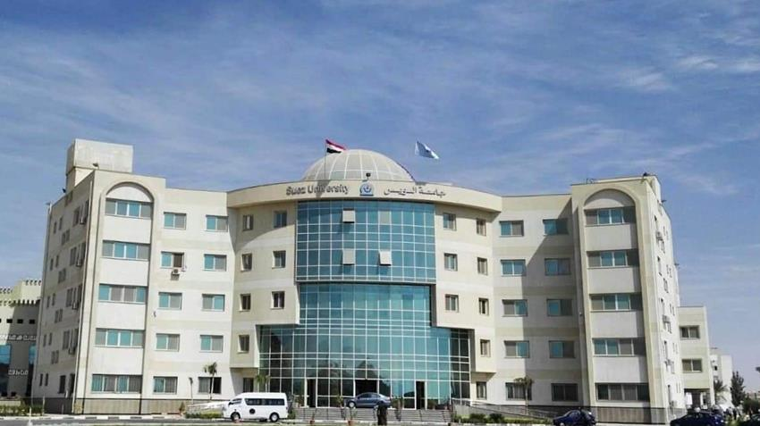 كلية الاعلام وتكنولوجيا الاتصال بجامعة السويس