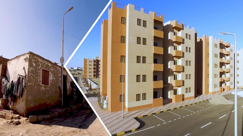 تطوير منطقة زرزارة بمدينة الغردقة