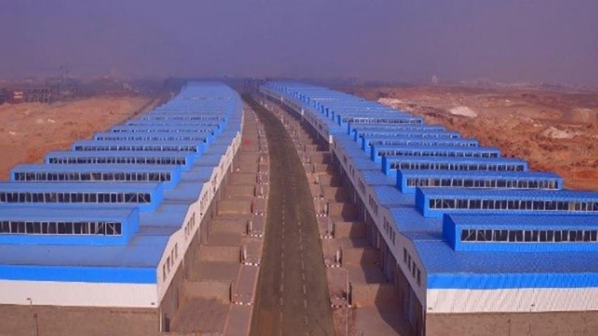 المجمعات الصناعية الصغيرة والمتوسطة بمدينة بدر