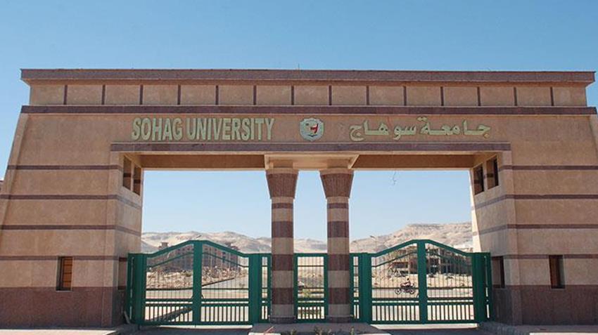 كلية آثار بجامعة سوهاج