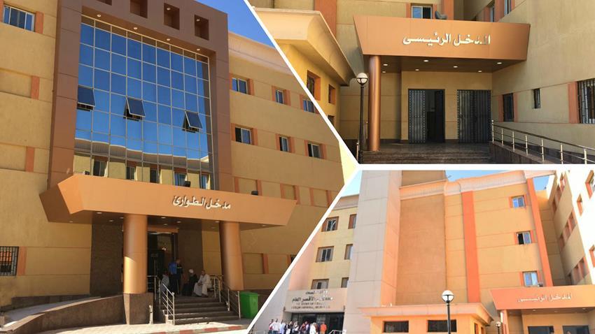 مستشفى الكرنك الدولي بمحافظة الأقصر