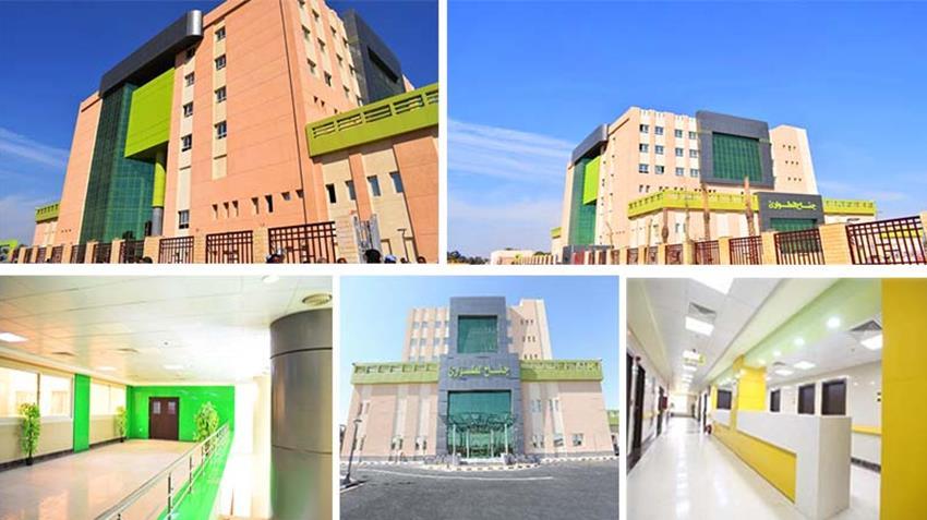 مستشفى إسنا التخصصي بالأقصر