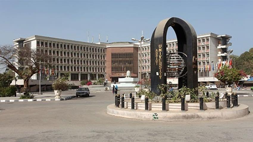 معهد بحوث دراسات البيولوجيا الجزيئية بجامعة أسيوط