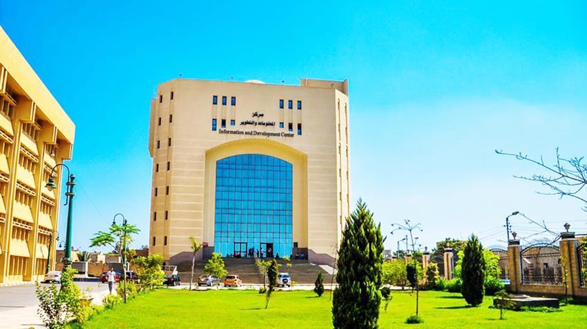 كلية الذكاء الاصطناعي بجامعة كفر الشيخ