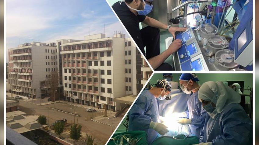 مركز جراحة القلب وملحقاته