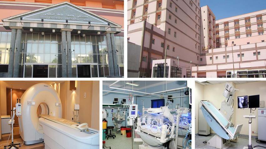 إنشاء مستشفى جامعة طنطا التعليمي